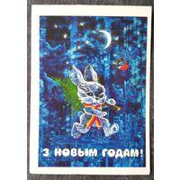 Ярэська В. З Новым годам. (2) 1984 г. Чыстая
