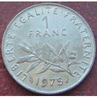 5139:  1 франк 1975 Франция