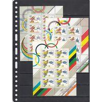 Футбол Олимпийские Игры Барселона 1992 Спорт 1991 СССР MNH полная серия 3 м зуб Х 8 Малые листы лот РАСПРОДАЖА