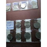 Памятные монеты России [257 шт] - 1999 - 2019