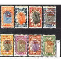 ЭФИОПИЯ\97м\ 1930 Коронация Короля Хайле Селассие ( Iтип ). Надпечатки  MH кц16евр