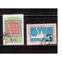 СССР-1958, (Заг.2081-2082)  гаш., Конгресс архитекторов