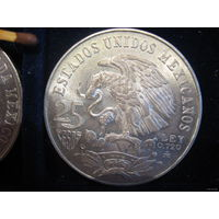 Мексика. 25 песо 1968. Серебро.