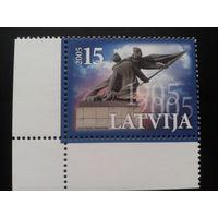 Латвия 2005 революция 1905 г.