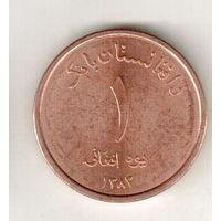 Афганистан 1 афгани 2004