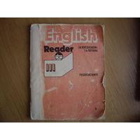 Книга для чтения к учебнику английского языка для 3 кл