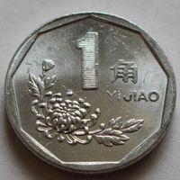 Китай, 1 цзяо 1998 г