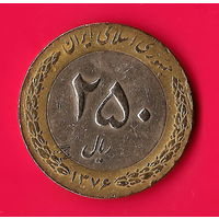 49-39 Иран, 250 риалов 1995 г.