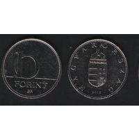 Венгрия km848 10 форинтов 2015 год (f51)(ks00)