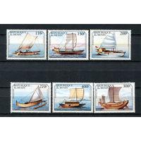 Бенин - 1999 - Парусники - [Mi. 1126-1131] - полная серия - 6 марок. MNH.