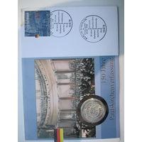 ФРГ. 5 марок 1973. Серебро. 125 лет со дня открытия Национального Собрания. Конверт, марка  ПС-79