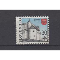 Словакия 1993 Город - Зволен. Крепость Замок **