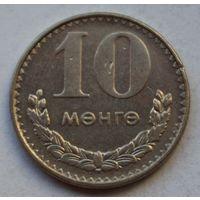 Монголия 10 мунгу, 1981 г.
