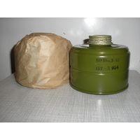 Фильтр к армейскому противогазу ео-18