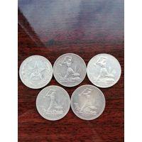 Лот серебряных монет СССР