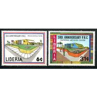 Либерия - 1983г. - Архитектура - полная серия, MNH [Mi 1278-1279] - 2 марки