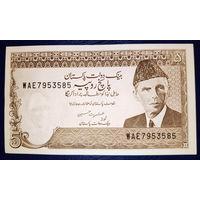 РАСПРОДАЖА С 1 РУБЛЯ!!! Пакистан 5 рупий 1984-99 года UNC