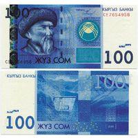 Киргизия. 100 сом (образца 2009 года, P26a, UNC) [серия CE]