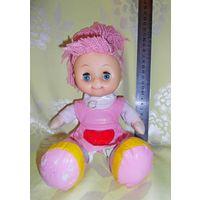 Кукла (30 см)
