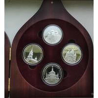 Православные ХРАМЫ, комплект серебряных монет