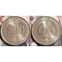 Ливан 500 ливров 2009