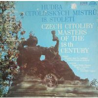 Czech Citoliby Masters Of The 18th Century  1984, 5LP, NM, Barock,Box.