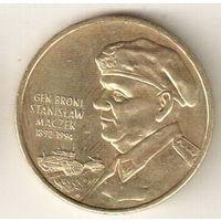 Польша 2 злотый 2003 Генерал Станислав Мачек