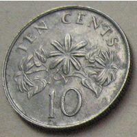 Сингапур, 10 центов 1987