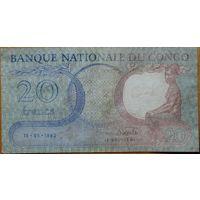 Конго. 20 франков 1962 года, P4