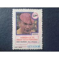 Эквадор 1980 эквадорский индеец, концевая марка серии, высокий номинал