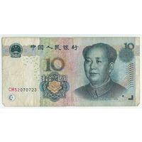 Китай 10 юаней 2005 год.