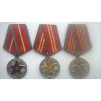 Комплект медалей за выслугу ВС СССР.