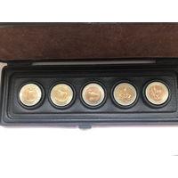 Красная книга 5 монет 1991- 1992