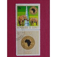 Гвинея 1974г.  Фауна.