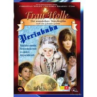 Чешские сказки. Матушка-Метелица / Perinbaba / Frau Holle (Чехословакия, 1985) Скриншоты внутри
