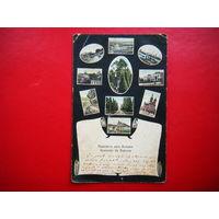 Открытка прошедшая почту. г.Батум - г.Гомель 1910г.