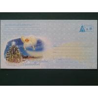 2003 хмк с ом Рождество