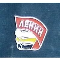 """Значок """"Ленин"""""""