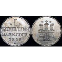 1 шиллинг Гамбург 1855 UNC