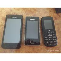Телефоны мобильные, ОДНИМ ЛОТОМ