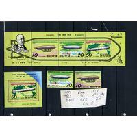 """КНДР, 1979 5марки +блок, + малый лист      (на """"СКАНЕ"""" справочно приведенеы  номера и цены по Michel)"""