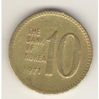 10 вон 1971 г.