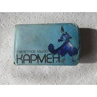 """Мыло туалетное """"Кармен"""",Гомель,СССР"""
