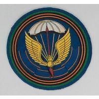 31 Отдельная десантно-штурмовая бригада