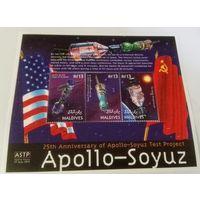 Мальдивы, космос, совместные полеты, США, СССР, распродажа