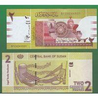 Банкнота Судан 2 фунта 2017 UNC ПРЕСС