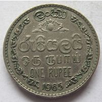 Цейлон 1 рупия 1965
