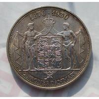 Дания, 2 кроны, 1930, серебро