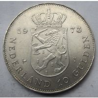 Нидерланды, 10 гульденов, 1973, серебро