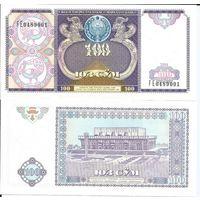 Узбекистан 100 сум образца 1994 года UNC p79